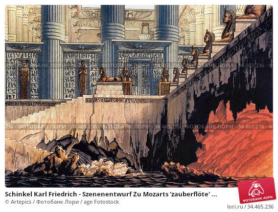 Schinkel Karl Friedrich - Szenenentwurf Zu Mozarts 'zauberflöte' ... Стоковое фото, фотограф Artepics / age Fotostock / Фотобанк Лори