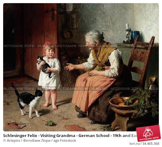 Schlesinger Felix - Visiting Grandma - German School - 19th and Early... Стоковое фото, фотограф Artepics / age Fotostock / Фотобанк Лори