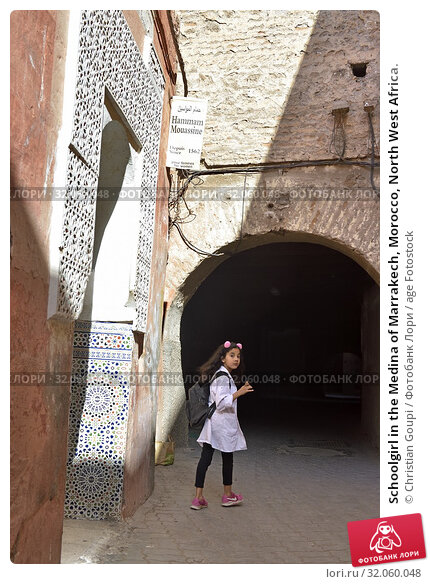 Schoolgirl in the Medina of Marrakech, Morocco, North West Africa. (2019 год). Редакционное фото, фотограф Christian Goupi / age Fotostock / Фотобанк Лори