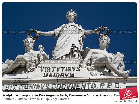 Купить «Sculpture group above Rua Augusta Arch, Commerce Square (Praça do Comércio), Lisbon, Portugal, Europe.», фото № 28250144, снято 21 сентября 2009 г. (c) age Fotostock / Фотобанк Лори
