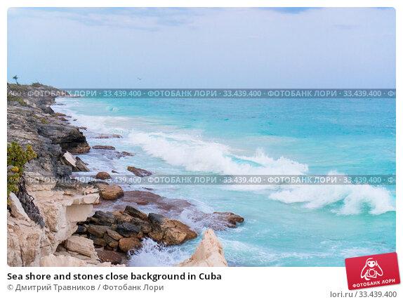 Купить «Sea shore and stones close background in Cuba», фото № 33439400, снято 10 апреля 2017 г. (c) Дмитрий Травников / Фотобанк Лори