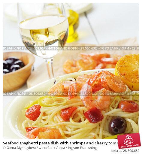 Купить «Seafood spaghetti pasta dish with shrimps and cherry tomatoes served with white wine», фото № 28500632, снято 20 января 2014 г. (c) Ingram Publishing / Фотобанк Лори