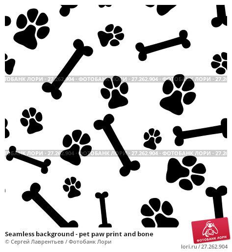 Купить «Seamless background - pet paw print and bone», иллюстрация № 27262904 (c) Сергей Лаврентьев / Фотобанк Лори