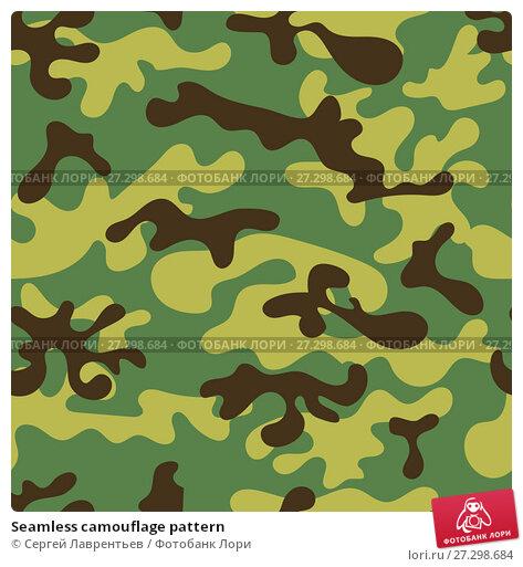 Купить «Seamless camouflage pattern», иллюстрация № 27298684 (c) Сергей Лаврентьев / Фотобанк Лори