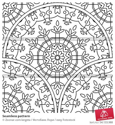 Купить «Seamless pattern», фото № 34133988, снято 3 июля 2020 г. (c) easy Fotostock / Фотобанк Лори