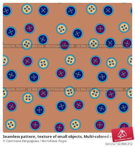 Seamless pattern, texture of small objects. Multi-colored red blue yellow buttons accessory for children's clothing and sewing, individual elements of different colors on a beige brown background. Стоковая иллюстрация, иллюстратор Светлана Евграфова / Фотобанк Лори