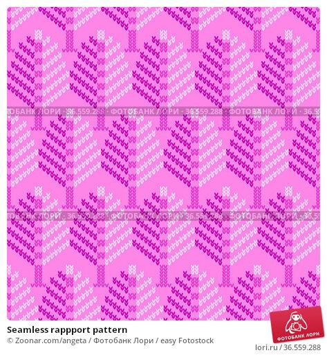 Seamless rappport pattern. Стоковое фото, фотограф Zoonar.com/angeta / easy Fotostock / Фотобанк Лори