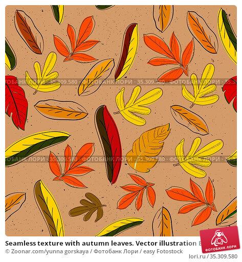 Seamless texture with autumn leaves. Vector illustration EPS8. Стоковое фото, фотограф Zoonar.com/yunna gorskaya / easy Fotostock / Фотобанк Лори