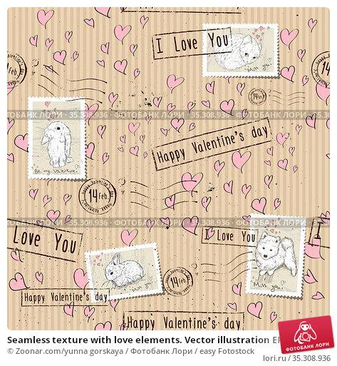 Seamless texture with love elements. Vector illustration EPS8. Стоковое фото, фотограф Zoonar.com/yunna gorskaya / easy Fotostock / Фотобанк Лори