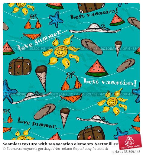 Seamless texture with sea vacation elements. Vector illustration EPS8. Стоковое фото, фотограф Zoonar.com/yunna gorskaya / easy Fotostock / Фотобанк Лори