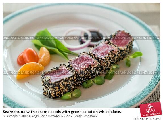 Seared tuna with sesame seeds with green salad on white plate. Стоковое фото, фотограф Vichaya Kiatying-Angsulee / easy Fotostock / Фотобанк Лори