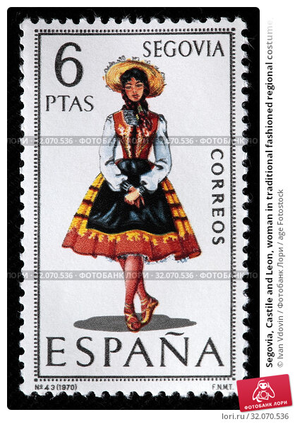 Segovia, Castile and Leon, woman in traditional fashioned regional costume, postage stamp, Spain, 1970. (2011 год). Редакционное фото, фотограф Ivan Vdovin / age Fotostock / Фотобанк Лори