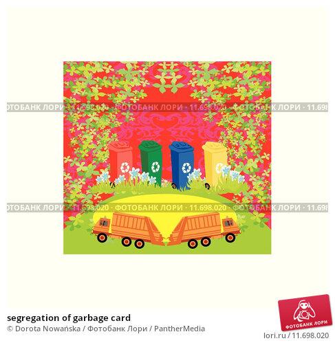 segregation of garbage