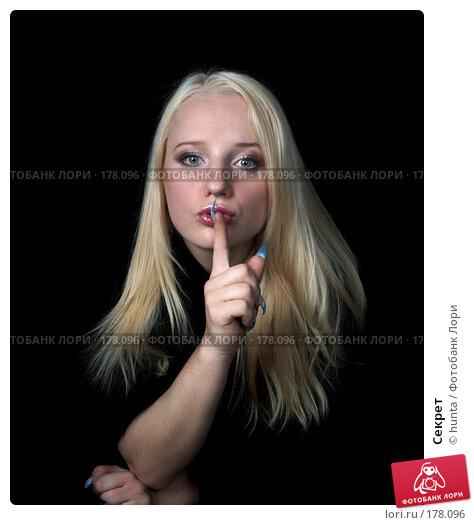 Секрет, фото № 178096, снято 21 октября 2007 г. (c) hunta / Фотобанк Лори
