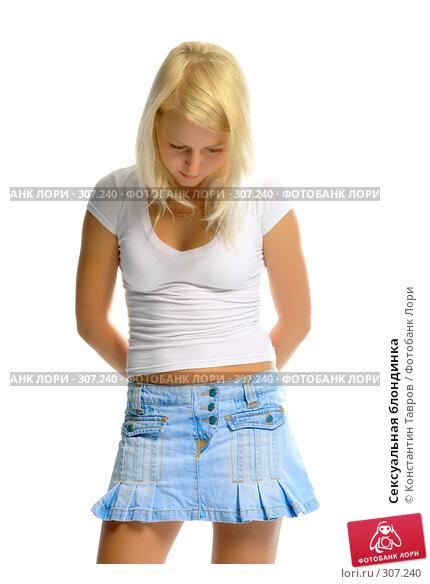 Сексуальная блондинка, фото № 307240, снято 13 июля 2007 г. (c) Константин Тавров / Фотобанк Лори