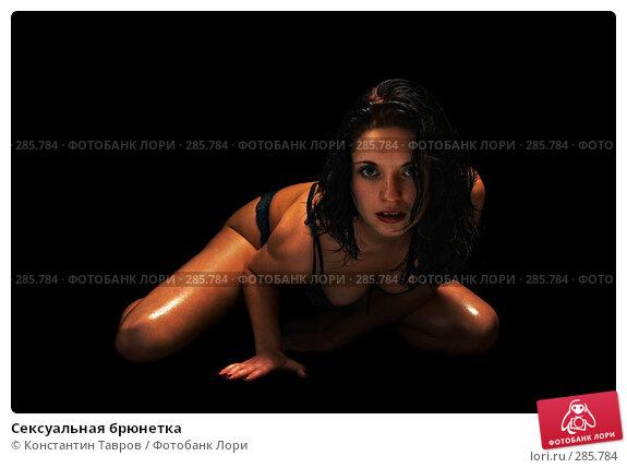 Сексуальная брюнетка, фото № 285784, снято 11 января 2008 г. (c) Константин Тавров / Фотобанк Лори