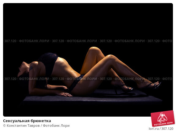 Сексуальная брюнетка, фото № 307120, снято 21 октября 2007 г. (c) Константин Тавров / Фотобанк Лори