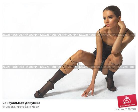 Сексуальная девушка, фото № 129228, снято 4 июля 2007 г. (c) Серёга / Фотобанк Лори