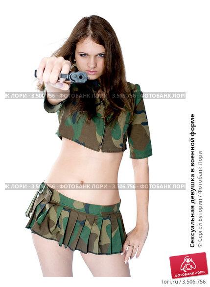 видео сексуальные девушки в военной форме