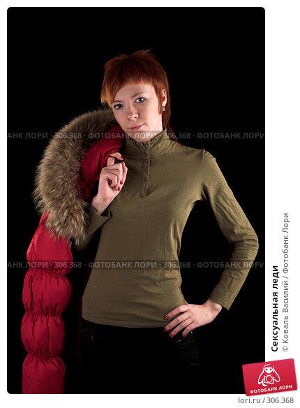 Сексуальная леди, фото № 306368, снято 21 марта 2008 г. (c) Коваль Василий / Фотобанк Лори