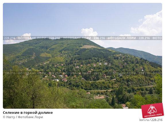 Селение в горной долине, фото № 228216, снято 19 августа 2007 г. (c) Harry / Фотобанк Лори