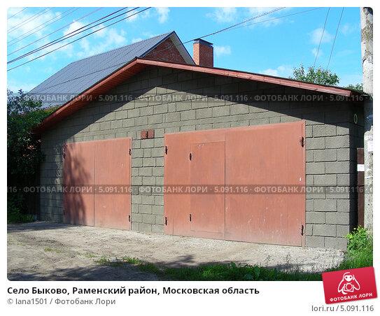 металлические двери и решетки в быково раменского района