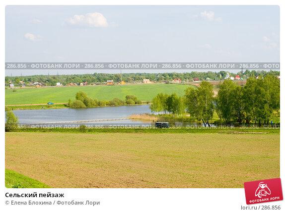 Сельский пейзаж, фото № 286856, снято 12 мая 2008 г. (c) Елена Блохина / Фотобанк Лори