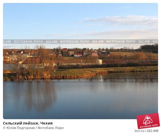 Сельский пейзаж. Чехия, фото № 262448, снято 19 марта 2008 г. (c) Юлия Селезнева / Фотобанк Лори