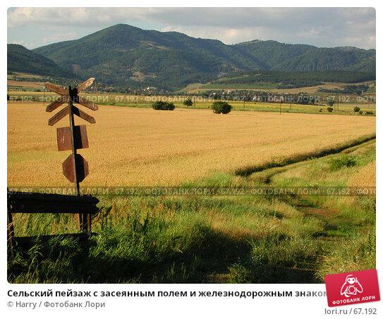 Сельский пейзаж с засеянным полем и железнодорожным знаком в горной долине в Болгарии, фото № 67192, снято 30 июня 2004 г. (c) Harry / Фотобанк Лори