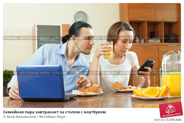 Семейная пара с подростком 4 фотография
