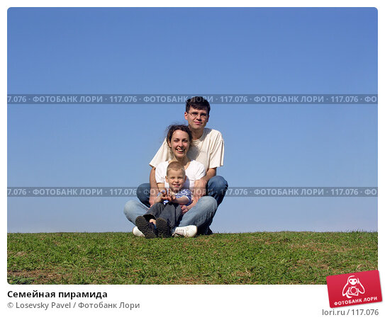 Семейная пирамида, фото № 117076, снято 4 мая 2006 г. (c) Losevsky Pavel / Фотобанк Лори