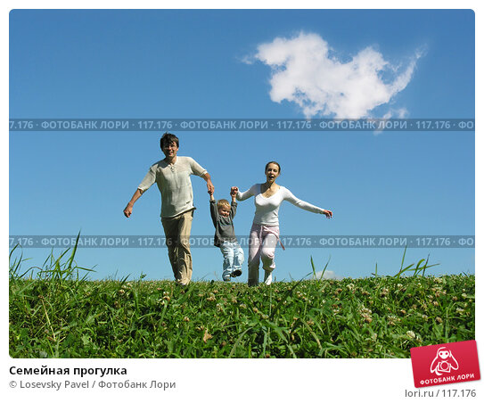 Семейная прогулка, фото № 117176, снято 20 августа 2005 г. (c) Losevsky Pavel / Фотобанк Лори