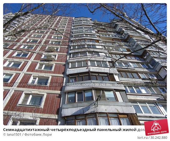 Купить «Семнадцатиэтажный четырёхподъездный панельный жилой дом серии П-44 (построен в 1988 году). Улица Пришвина, 23. Район Бибирево. Город Москва», эксклюзивное фото № 30242880, снято 23 марта 2015 г. (c) lana1501 / Фотобанк Лори