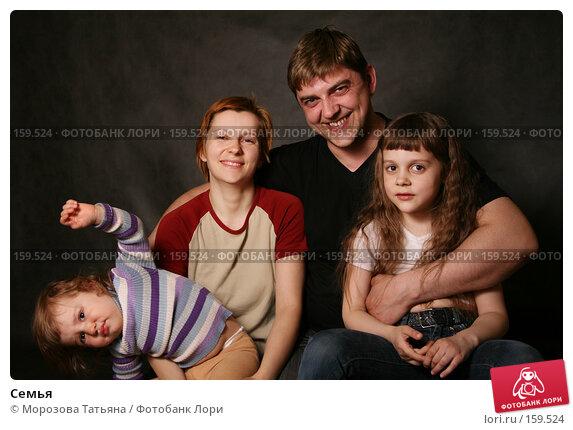 Семья, фото № 159524, снято 6 апреля 2007 г. (c) Морозова Татьяна / Фотобанк Лори