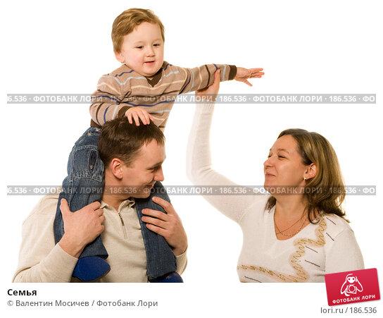 Семья, фото № 186536, снято 4 января 2008 г. (c) Валентин Мосичев / Фотобанк Лори