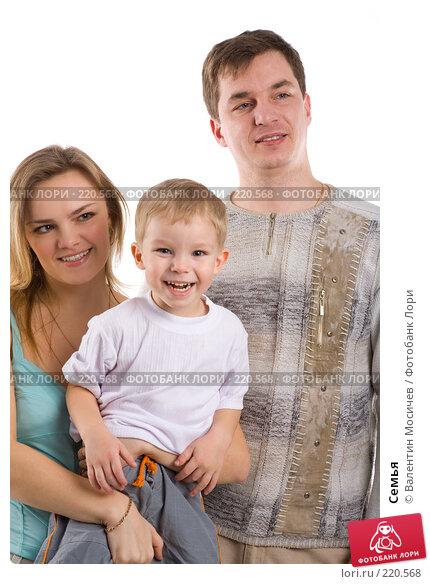 Семья, фото № 220568, снято 9 марта 2008 г. (c) Валентин Мосичев / Фотобанк Лори