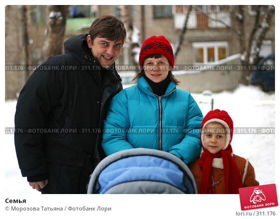 Семья, фото № 311176, снято 13 декабря 2005 г. (c) Морозова Татьяна / Фотобанк Лори