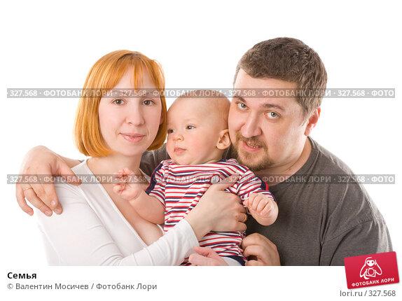 Семья, фото № 327568, снято 8 мая 2007 г. (c) Валентин Мосичев / Фотобанк Лори