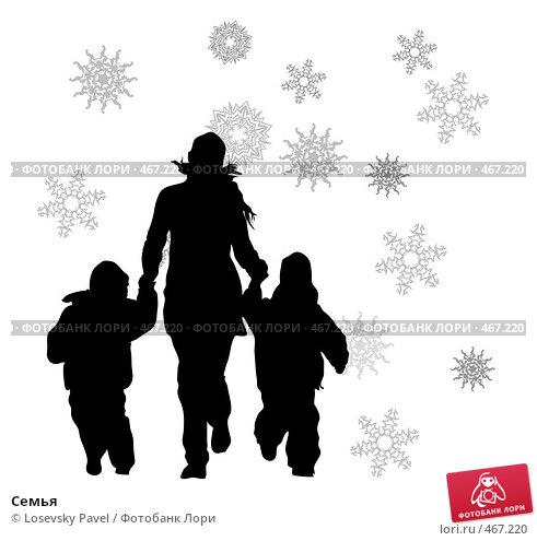 Семья, иллюстрация № 467220 (c) Losevsky Pavel / Фотобанк Лори