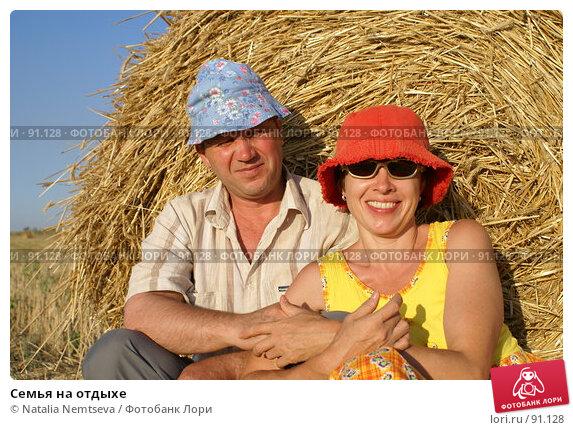 Семья на отдыхе, эксклюзивное фото № 91128, снято 11 августа 2007 г. (c) Natalia Nemtseva / Фотобанк Лори