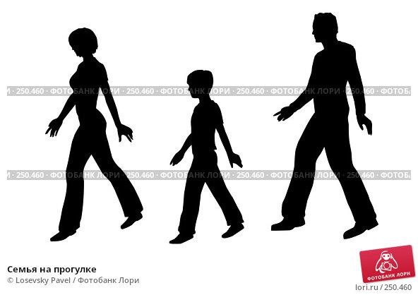 Купить «Семья на прогулке», иллюстрация № 250460 (c) Losevsky Pavel / Фотобанк Лори
