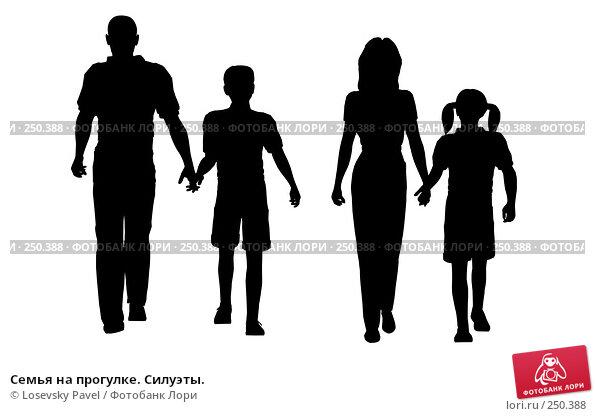 Семья на прогулке. Силуэты., иллюстрация № 250388 (c) Losevsky Pavel / Фотобанк Лори