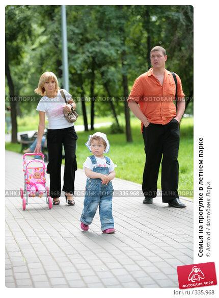 Семья на прогулке в летнем парке, фото № 335968, снято 21 июня 2008 г. (c) Astroid / Фотобанк Лори