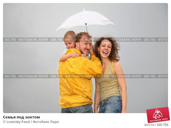 Семья под зонтом, фото № 260756, снято 24 июня 2017 г. (c) Losevsky Pavel / Фотобанк Лори