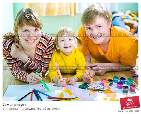 Семья рисует, фото № 282328, снято 3 мая 2008 г. (c) Анатолий Типляшин / Фотобанк Лори