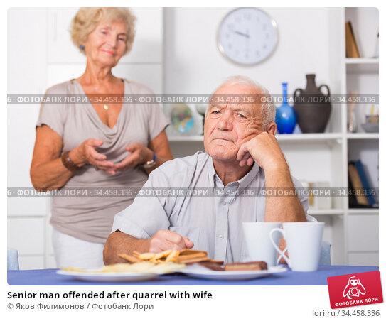 Senior man offended after quarrel with wife. Стоковое фото, фотограф Яков Филимонов / Фотобанк Лори