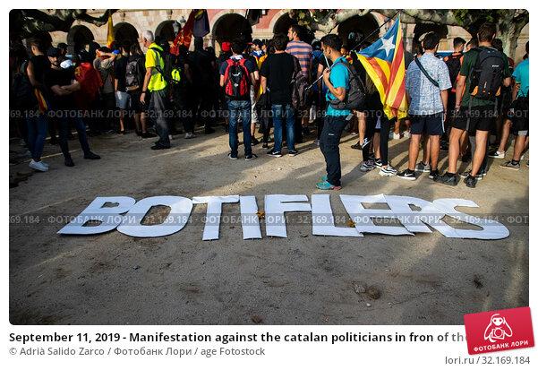 Купить «September 11, 2019 - Manifestation against the catalan politicians in fron of the Catalonia Parliament in Barcelona.», фото № 32169184, снято 11 сентября 2019 г. (c) age Fotostock / Фотобанк Лори