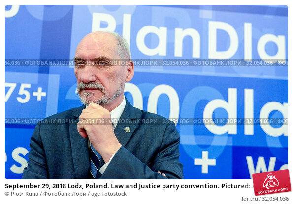 September 29, 2018 Lodz, Poland. Law and Justice party convention. Pictured: Antoni Macierewicz. Редакционное фото, фотограф Piotr Kuna / age Fotostock / Фотобанк Лори