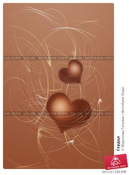 Сердца, иллюстрация № 226696 (c) Морозова Татьяна / Фотобанк Лори
