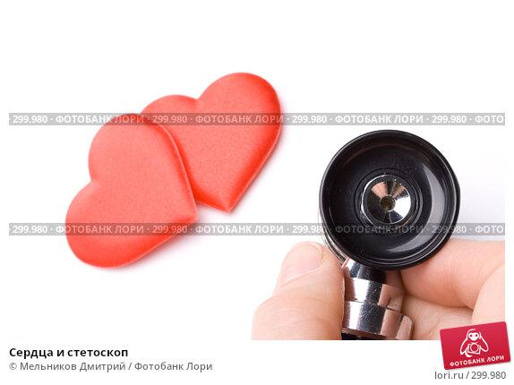 Сердца и стетоскоп, фото № 299980, снято 22 мая 2008 г. (c) Мельников Дмитрий / Фотобанк Лори